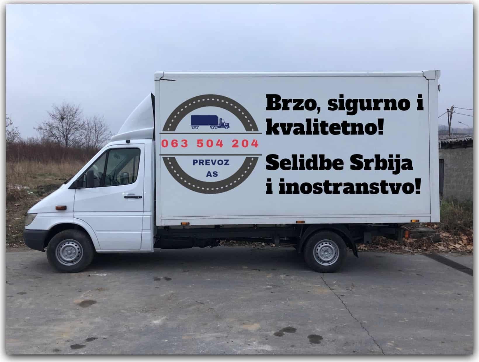 selidbe srbija i inostranstvo